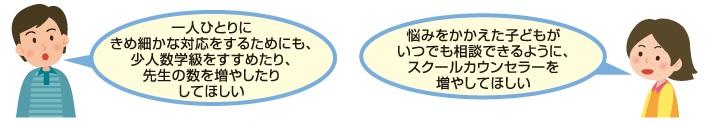2014なか_ol